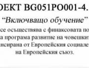 лого пржект-2