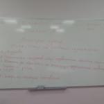 Държавен изпит по теория на професията и специалността 4 юли 2017